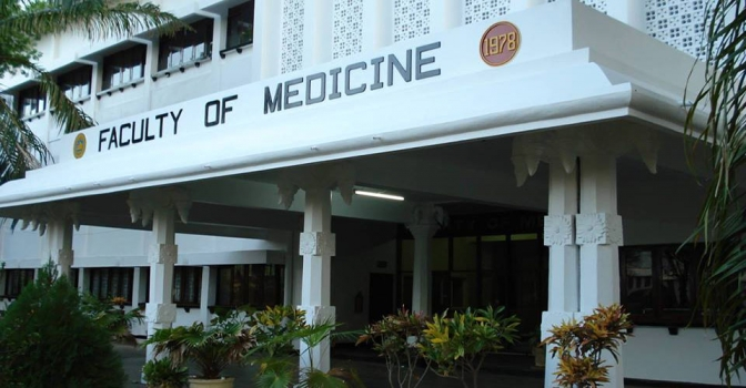 jaffna med faculty